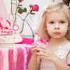 День Рождения принцессы Валерии