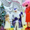 Новогодние Приключения Свинки Пеппы